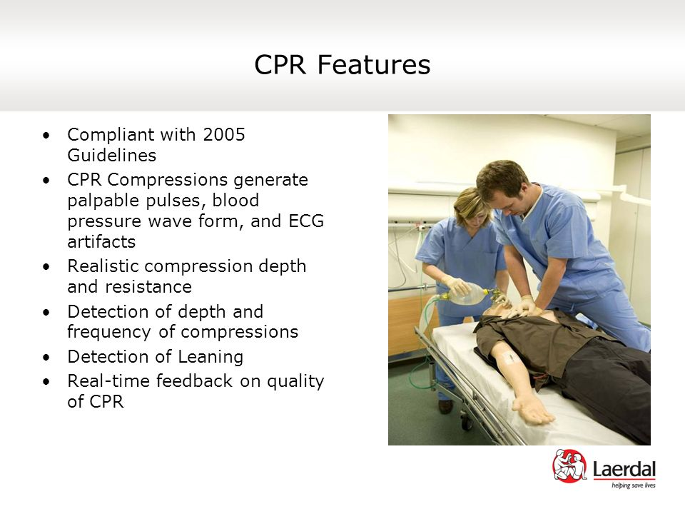 CPR Features Compliant with 2005 Guidelines