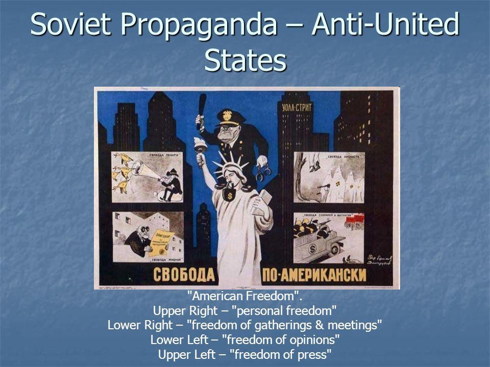 A discussion on propaganda and the united states