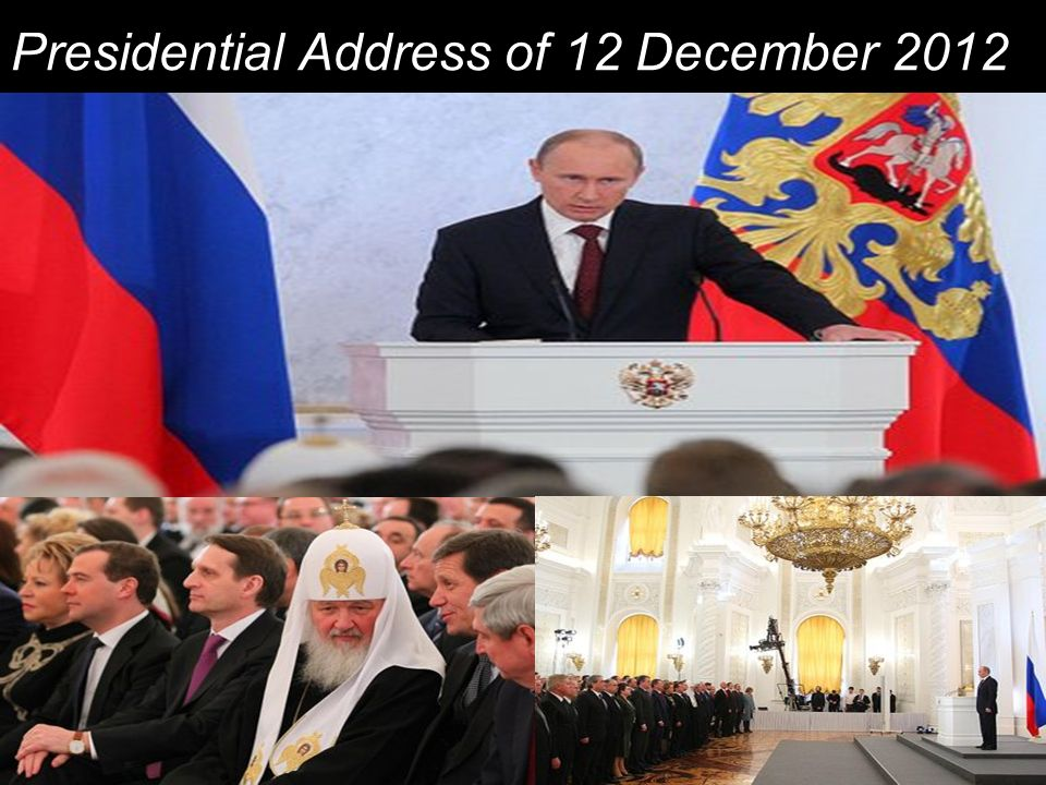 Presidential Address of 12 December 2012