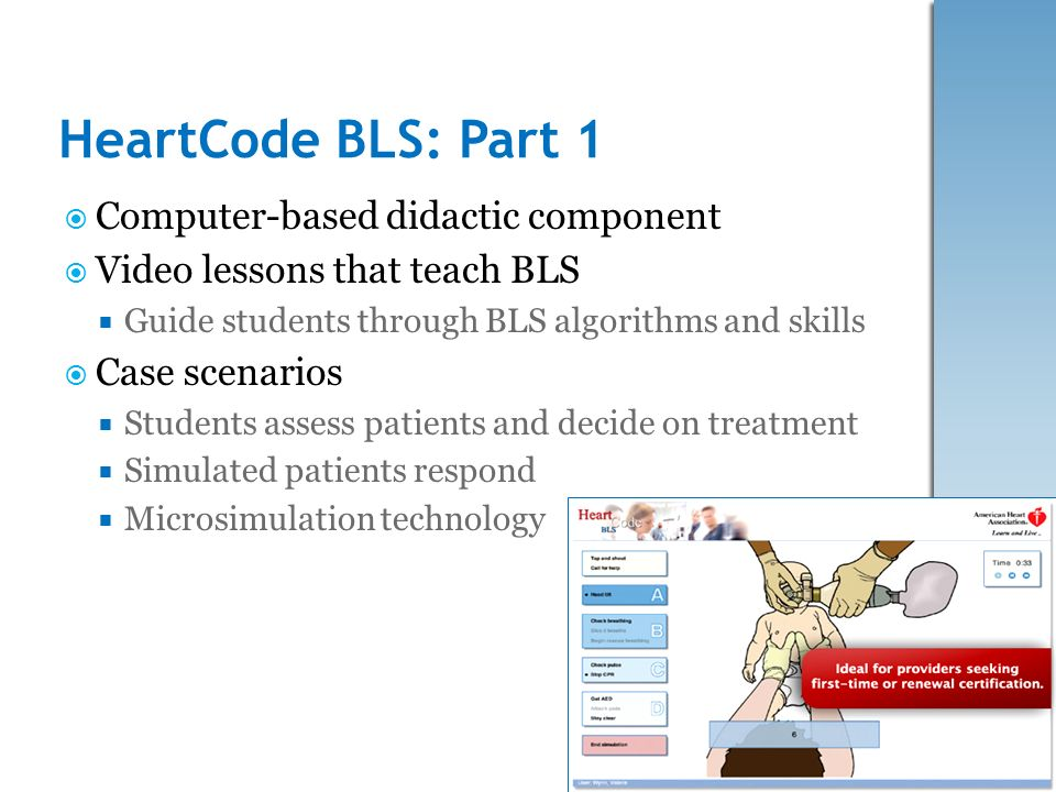 HeartCode BLS: Part 1 Computer-based didactic component