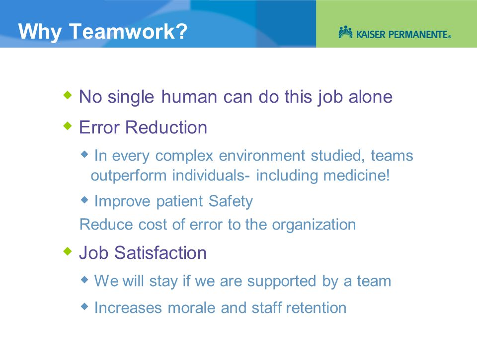  No single human can do this job alone  Error Reduction