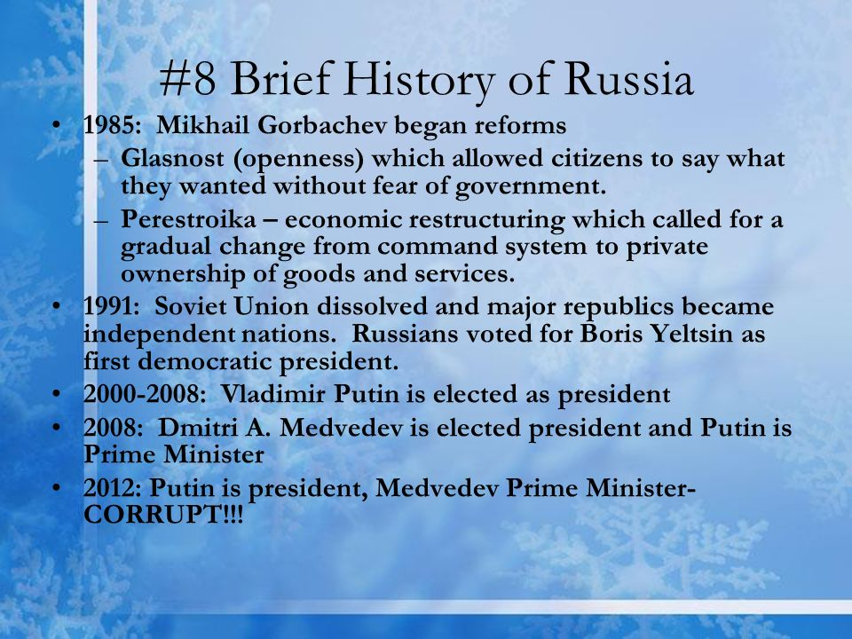 a brief history of the russian government History of russia including bolsheviks and mensheviks, new rivalries in asia, russo-japanese war, revolution of 1905, soviets of.