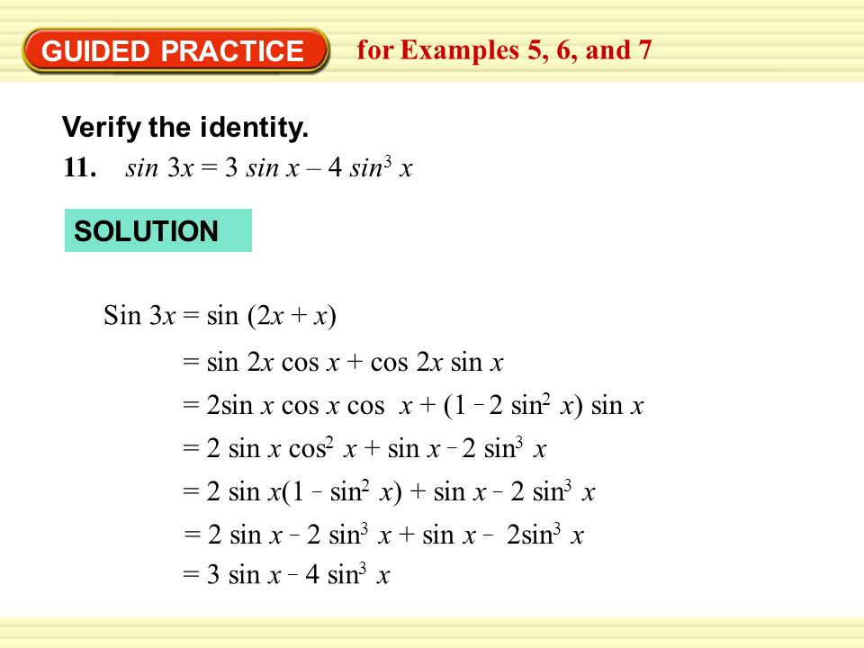 Verify a trigonometric identity - ppt video online download