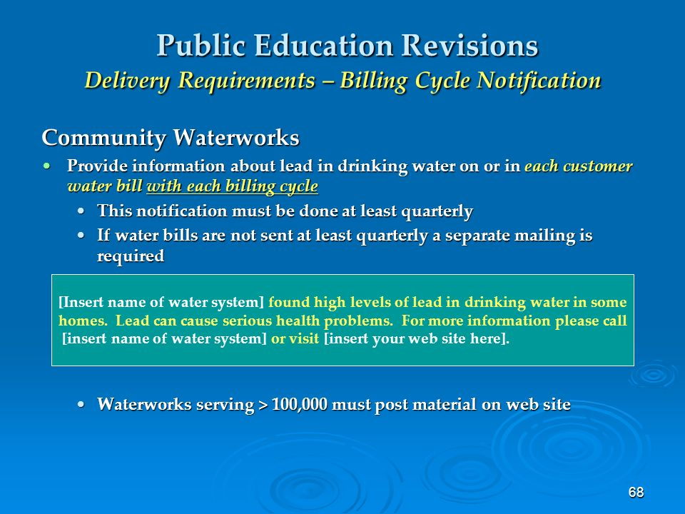water billing system with short messaging Usti utility billing software is a cycle billing system that allows your organization  to bill for unlimited metered, non-metered,non-recurring charges.