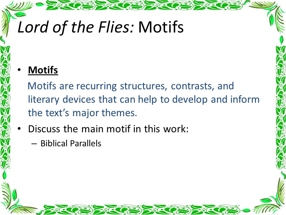 lord flies literary techniques List of literary devices chapter 6/7/8  lord of the flies analysis of chapter one lord of the flies by william golding is recognized as a literary masterpiece.