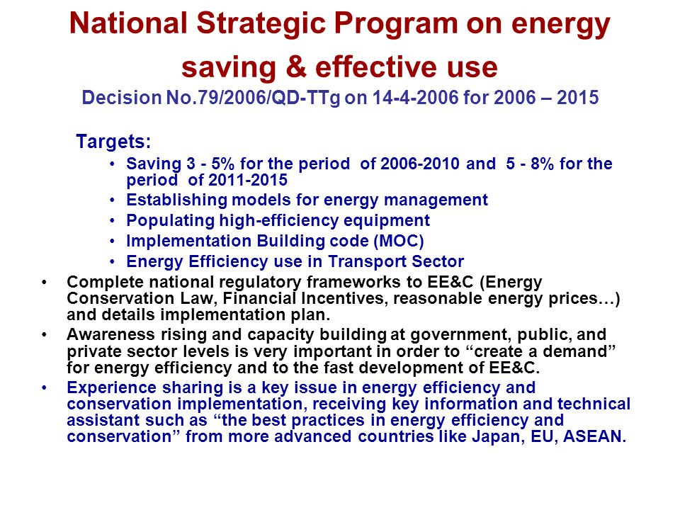 Ministry of industry and trade viet nam ppt video online for Energy conservation facts