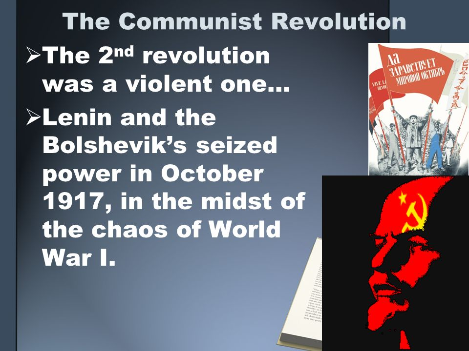 The Communist Revolution