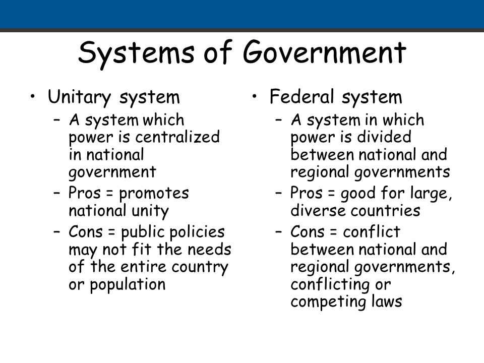 Essay about government system