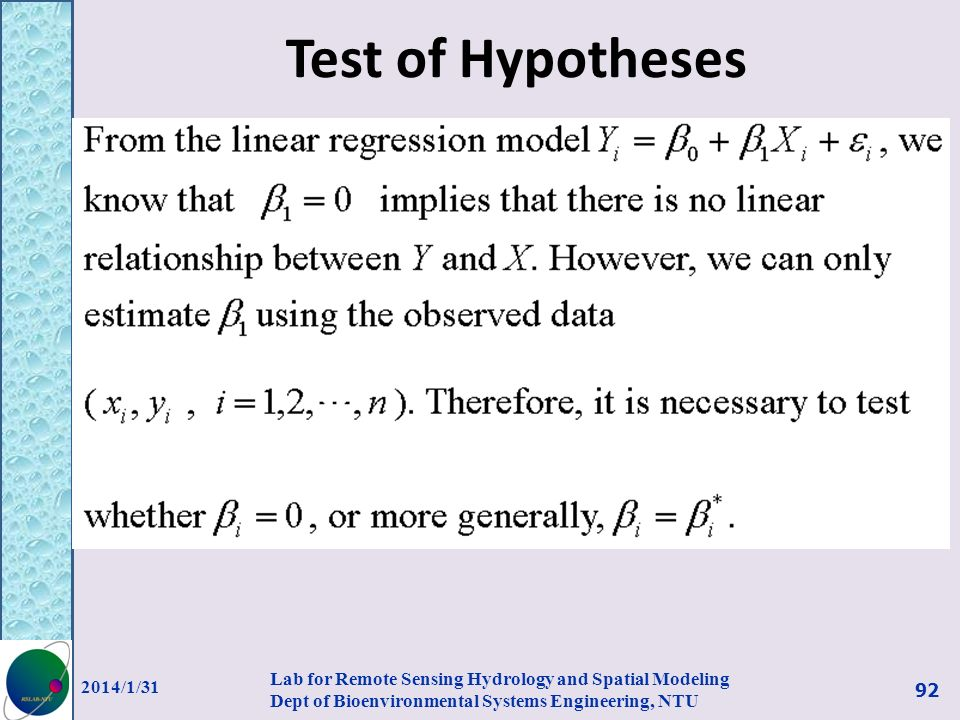 Test of Hypotheses 2017/3/27.