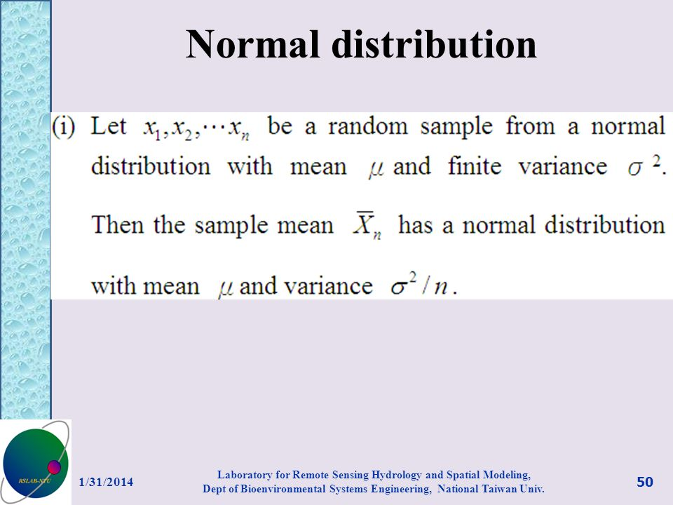 Normal distribution 3/27/2017