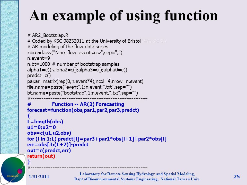 An example of using function