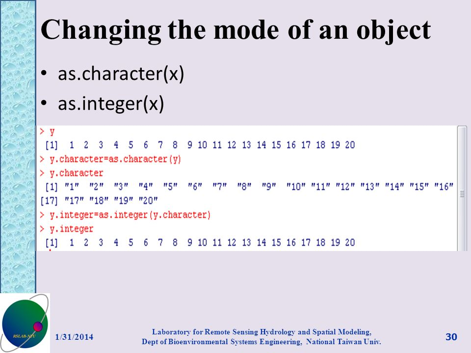 Changing the mode of an object