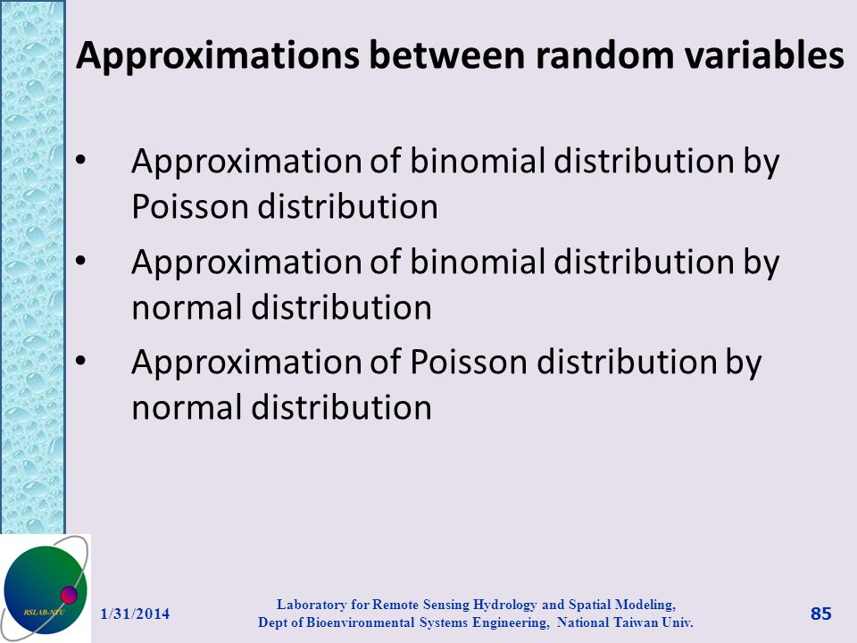 Approximations between random variables