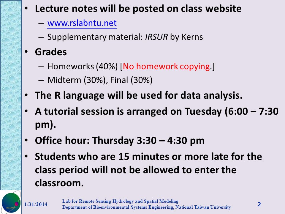 Lecture notes will be posted on class website
