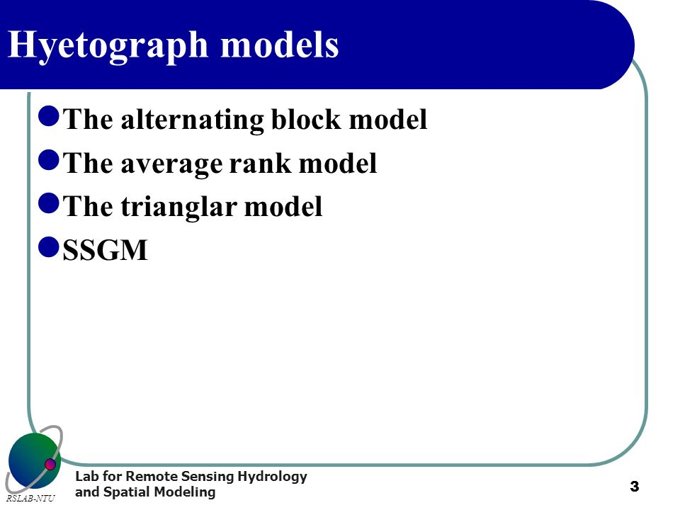 Hyetograph models The alternating block model The average rank model