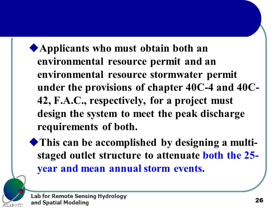 Applicants who must obtain both an environmental resource permit and an environmental resource stormwater permit under the provisions of chapter 40C-4 and 40C-42, F.A.C., respectively, for a project must design the system to meet the peak discharge requirements of both.
