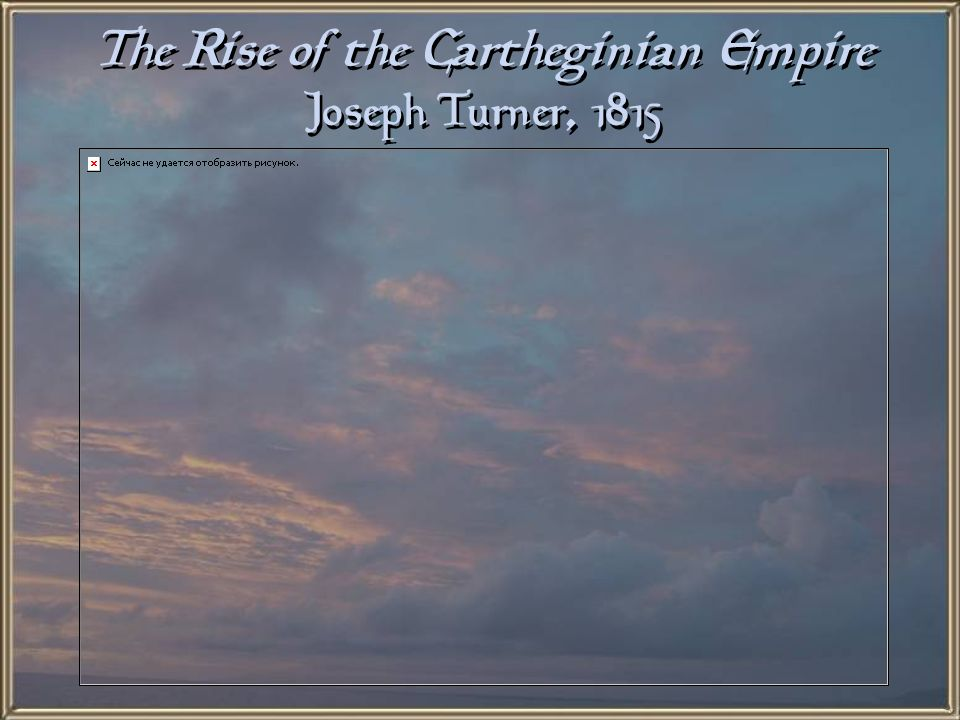 The Rise of the Cartheginian Empire Joseph Turner, 1815