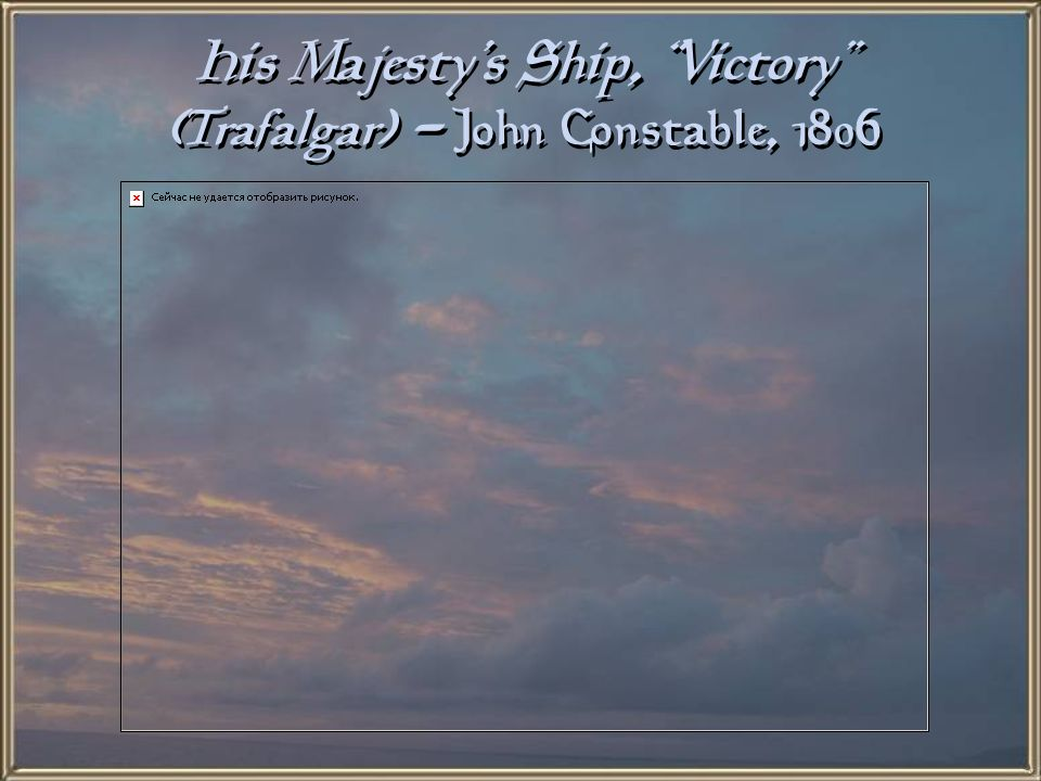 His Majesty's Ship, Victory (Trafalgar) - John Constable, 1806