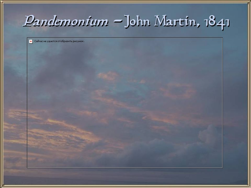 Pandemonium - John Martin, 1841