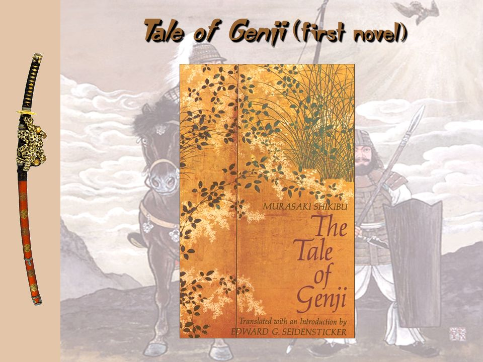 Tale of Genji (first novel)