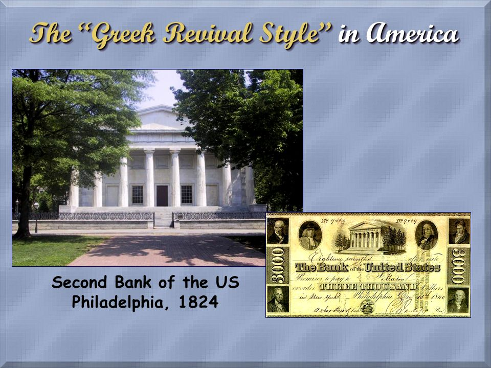 The Greek Revival Style in America