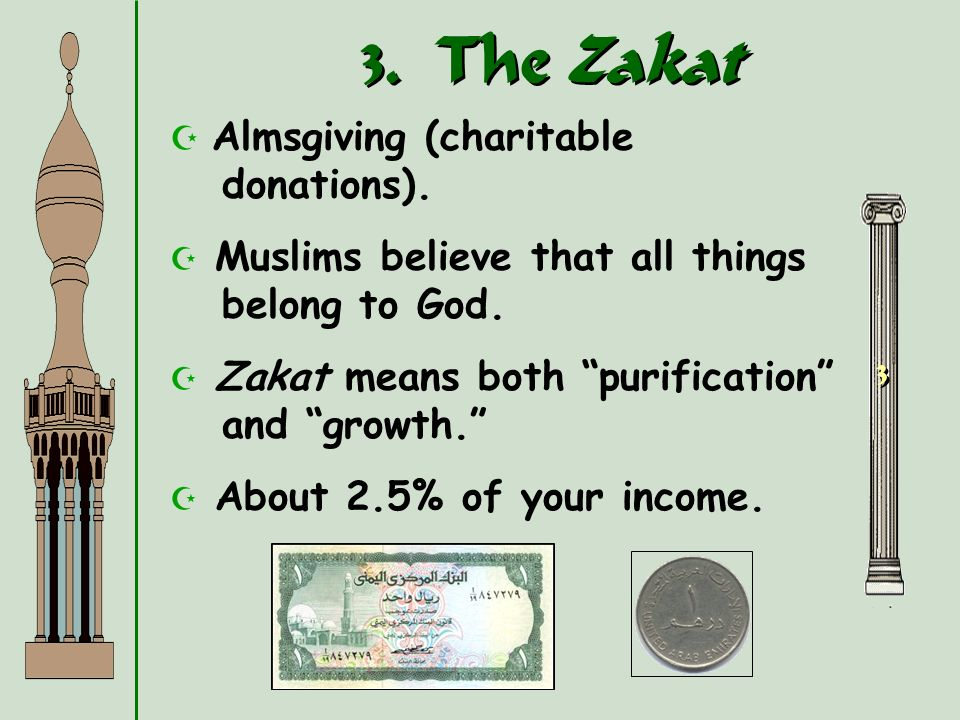 3. The Zakat Almsgiving (charitable donations).