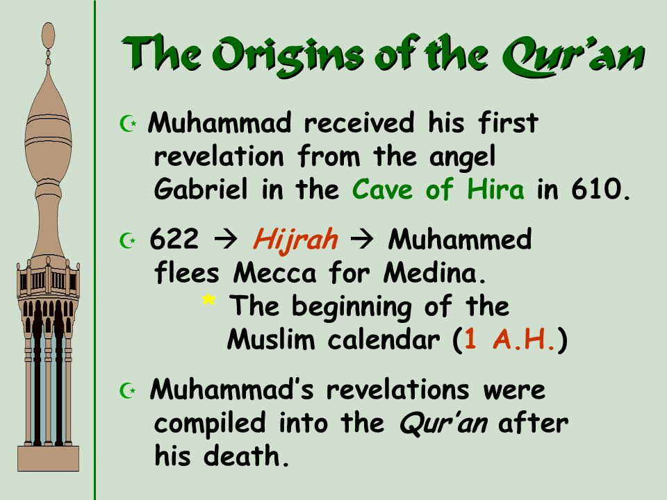 The Origins of the Qur'an