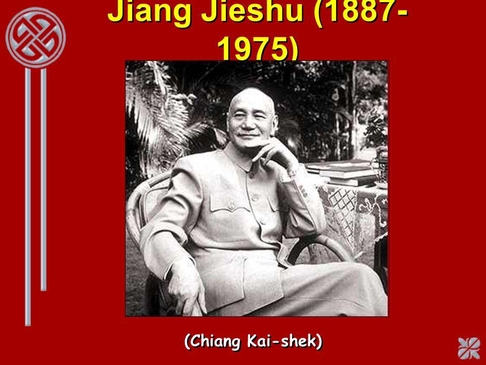 Jiang Jieshu (1887-1975) (Chiang Kai-shek)