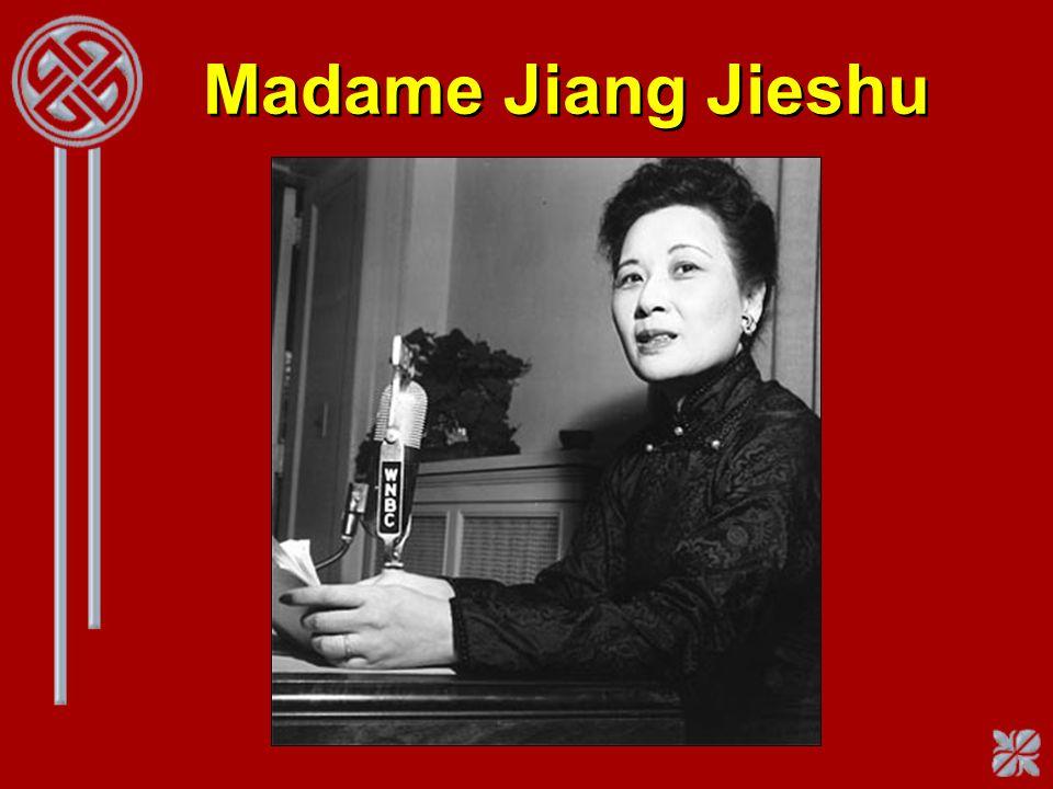 Madame Jiang Jieshu