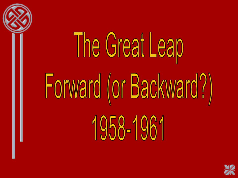 The Great Leap Forward (or Backward ) 1958-1961