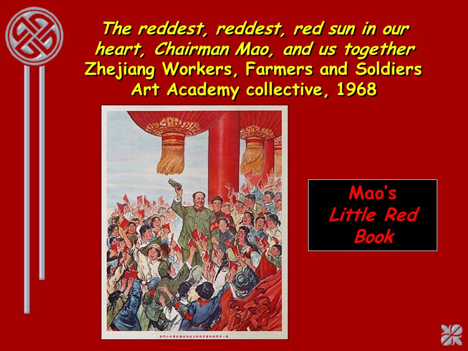 The reddest, reddest, red sun in our heart, Chairman Mao, and us together Zhejiang Workers, Farmers and Soldiers Art Academy collective, 1968