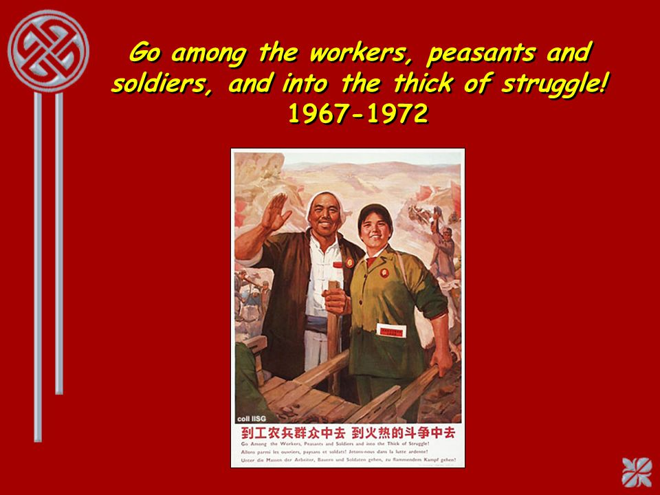 Go among the workers, peasants and soldiers, and into the thick of struggle! 1967-1972