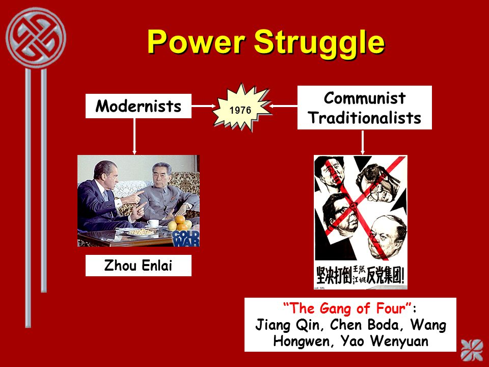 Power Struggle Communist Traditionalists Modernists Zhou Enlai