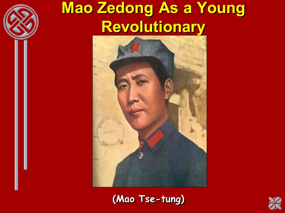 Mao Zedong As a Young Revolutionary