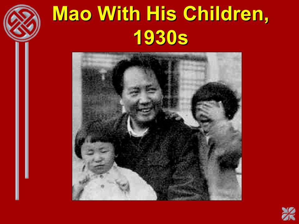 Mao With His Children, 1930s
