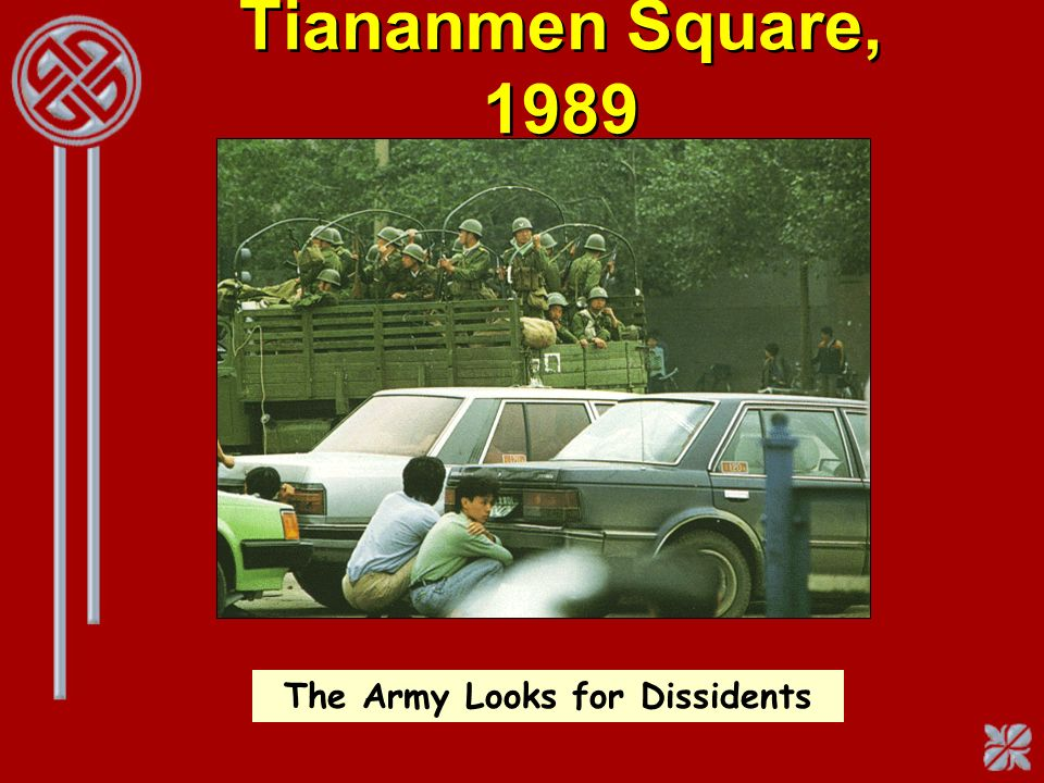 The Army Looks for Dissidents