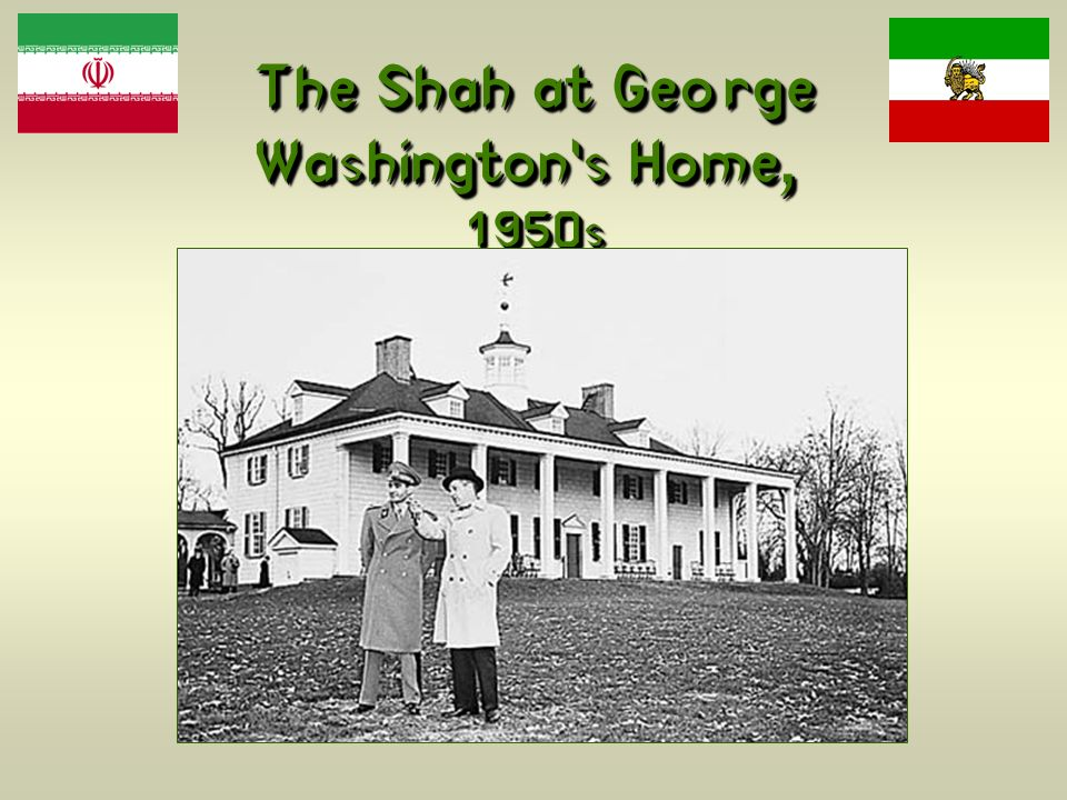 The Shah at George Washington's Home, 1950s