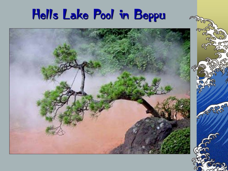 Hells Lake Pool in Beppu