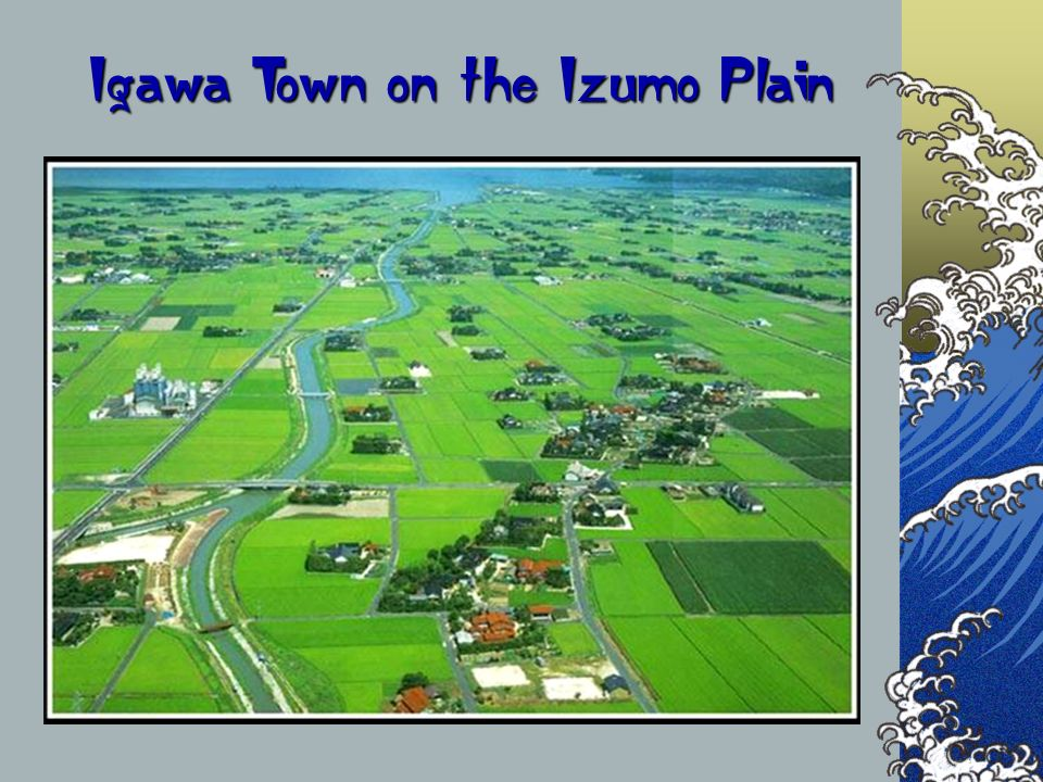 Igawa Town on the Izumo Plain