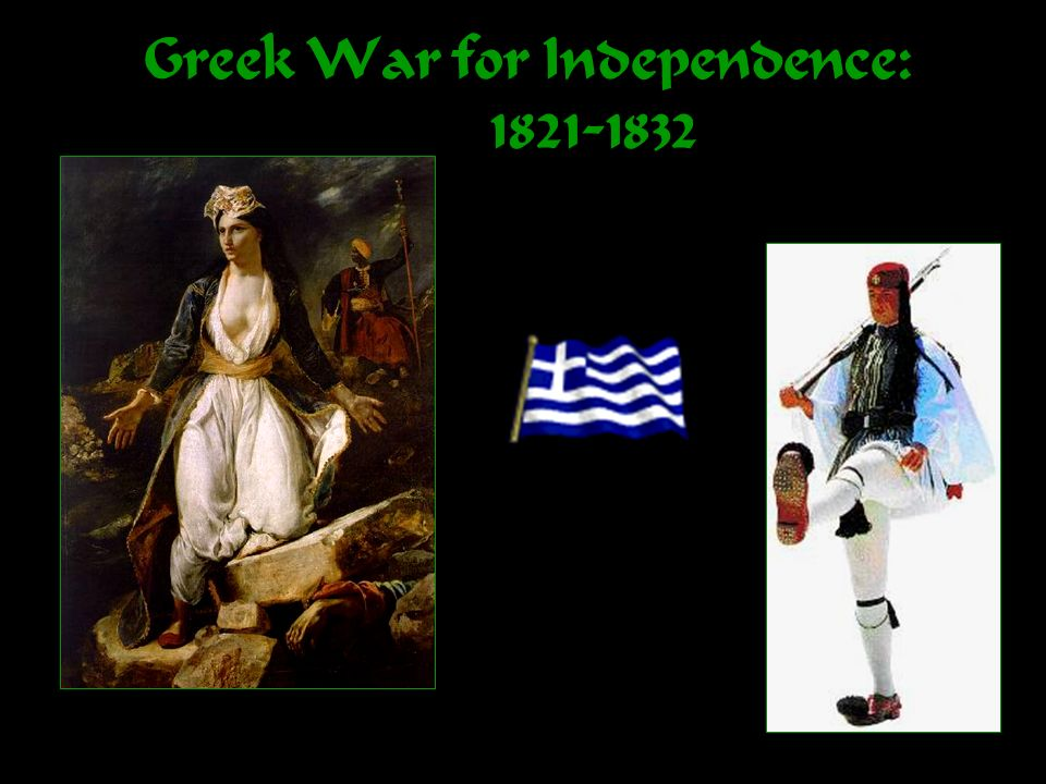 Greek War for Independence: 1821-1832