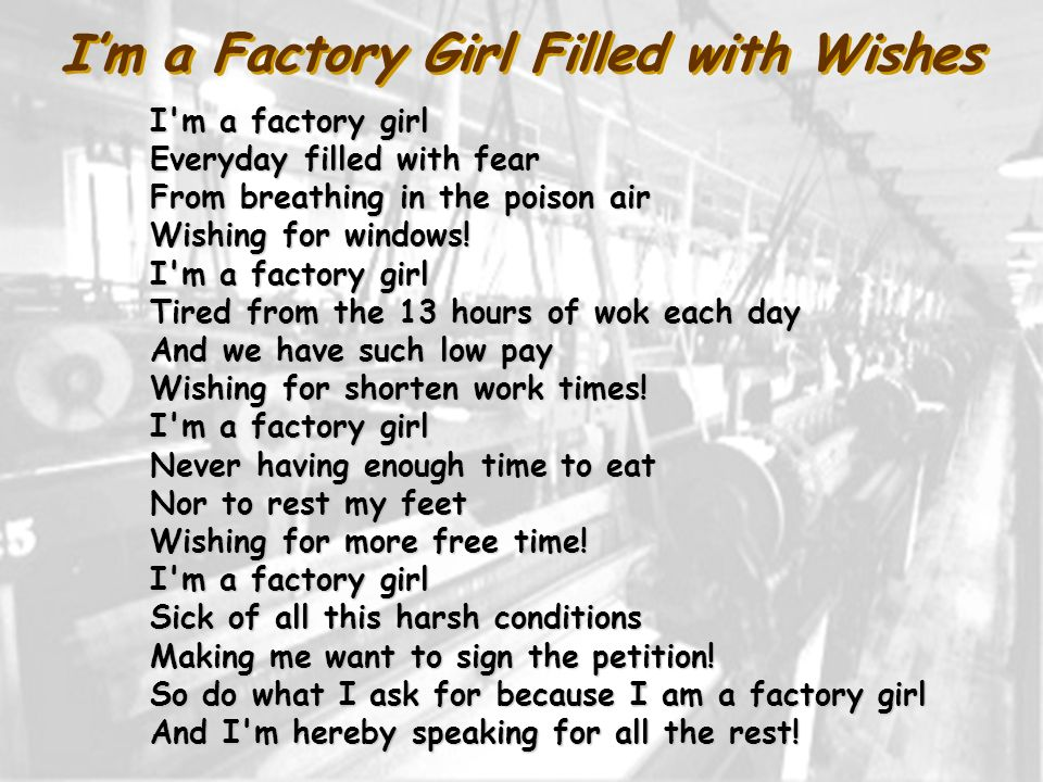 I'm a Factory Girl Filled with Wishes