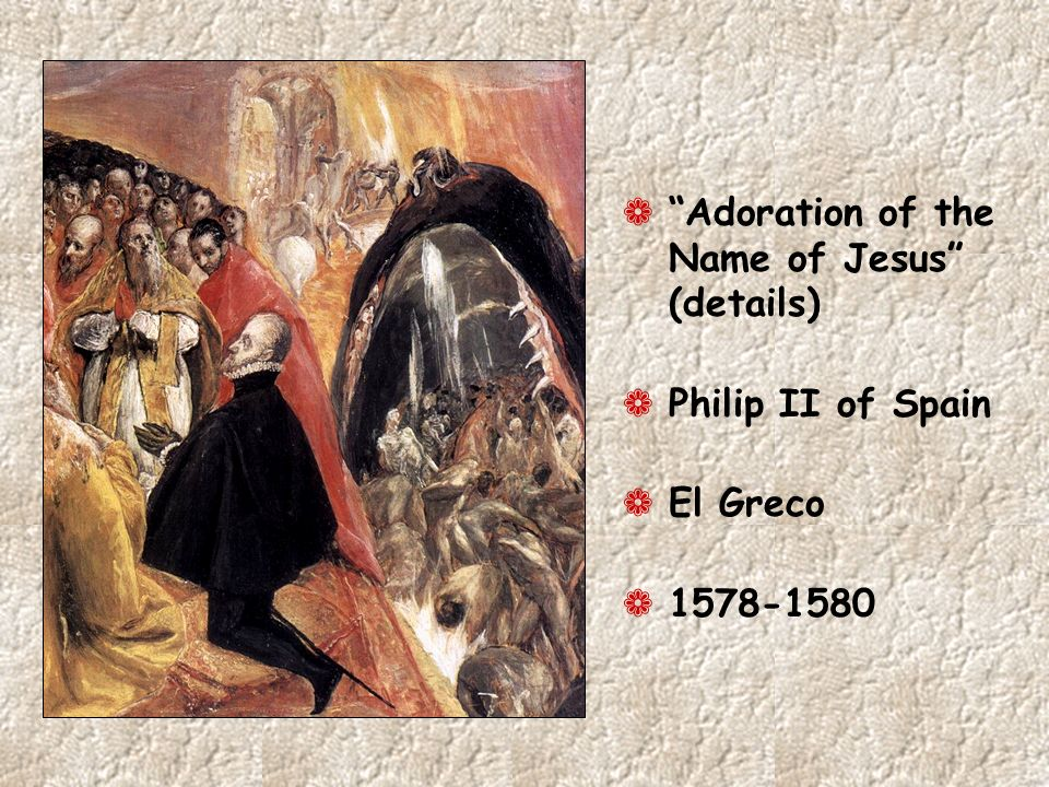 Adoration of the Name of Jesus (details)