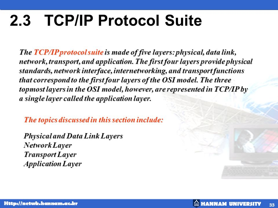 physical layer in tcp ip pdf
