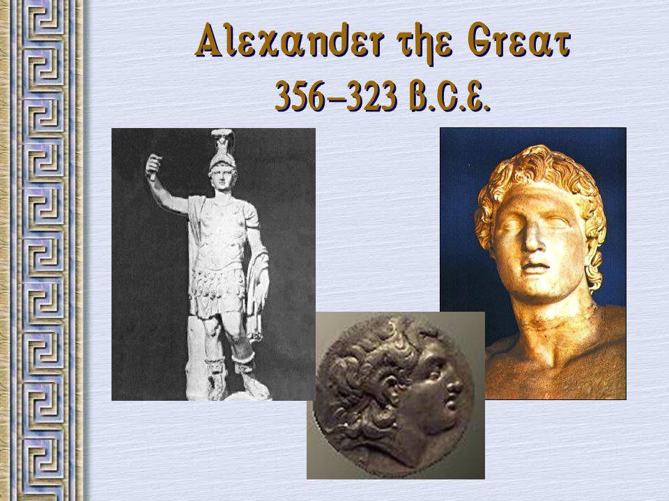 Alexander the Great 356-323 B.C.E.
