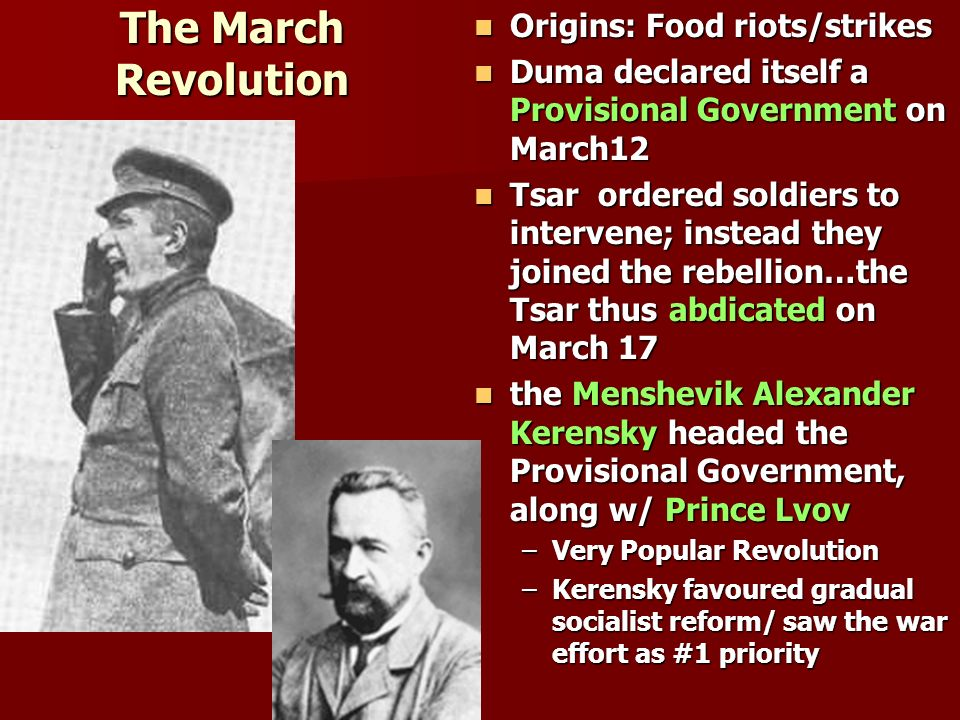 The March Revolution Origins: Food riots/strikes