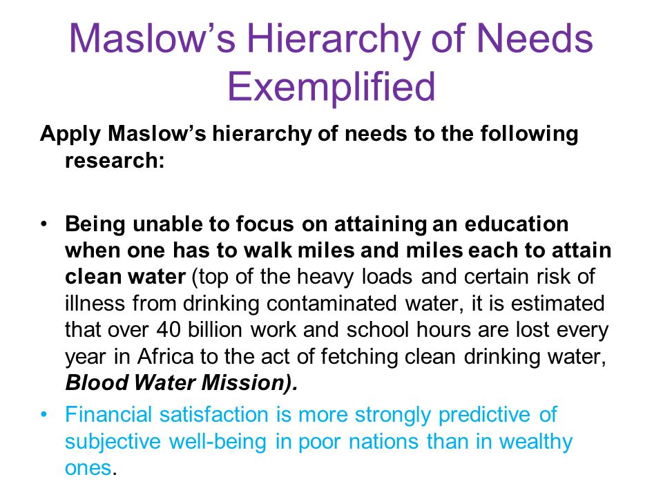 the subjective viewpoints of emotion and motivation in maslows hierarchy of needs Mgt 500 week 11 final exam solution  maslow's hierarchy of needs started with  is an integration of the case and universalist viewpoints.