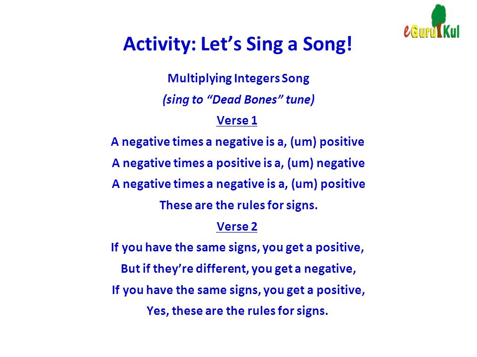 Activity: Let's Sing a Song!
