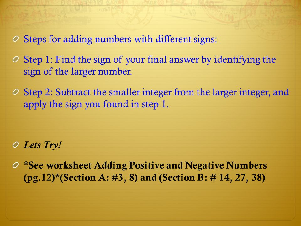 Adding subtracting multiplying and dividing integers worksheet pdf