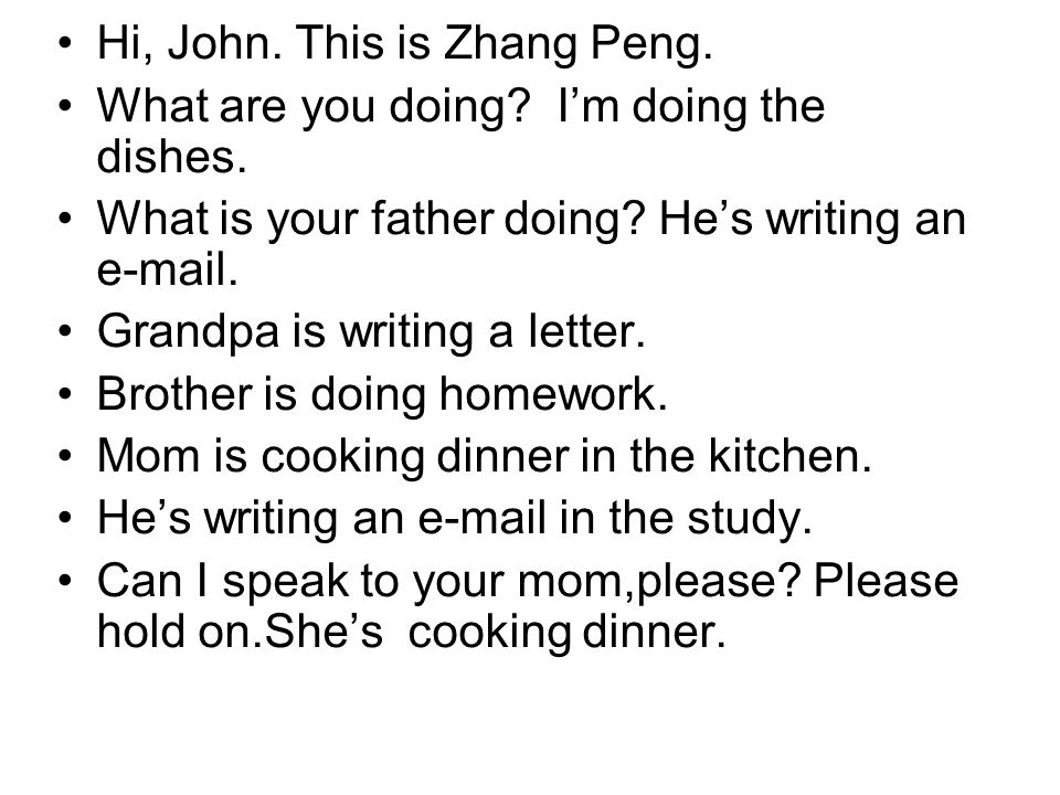 Hi, John. This is Zhang Peng.