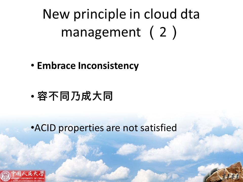 New principle in cloud dta management (2)
